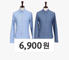 CC. 엠므 청남방 (연청/진청)